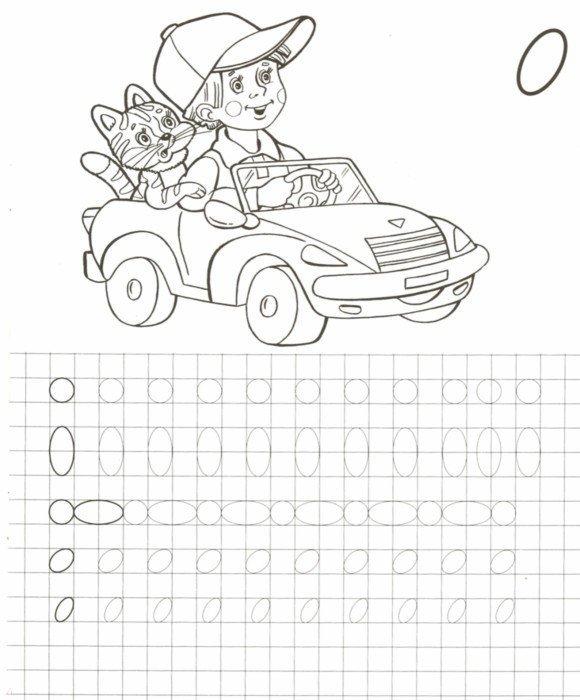 Иллюстрация 1 из 13 для Учимся писать цифры | Лабиринт - книги. Источник: Лабиринт