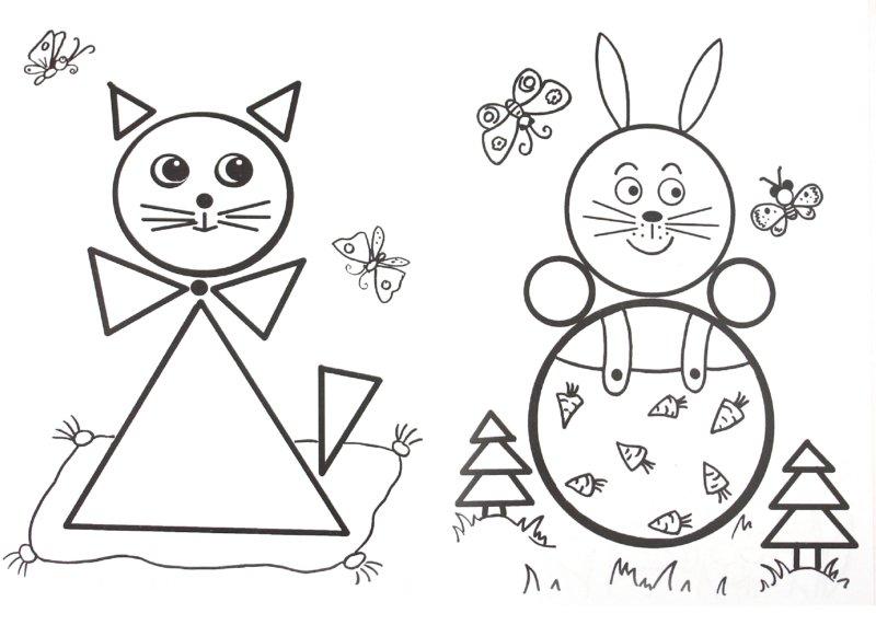 Иллюстрация 1 из 7 для Аппликация, раскраска с наклейками: Мир вокруг | Лабиринт - книги. Источник: Лабиринт