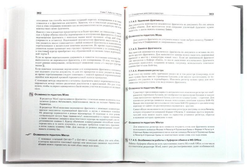 орловской английский решебник