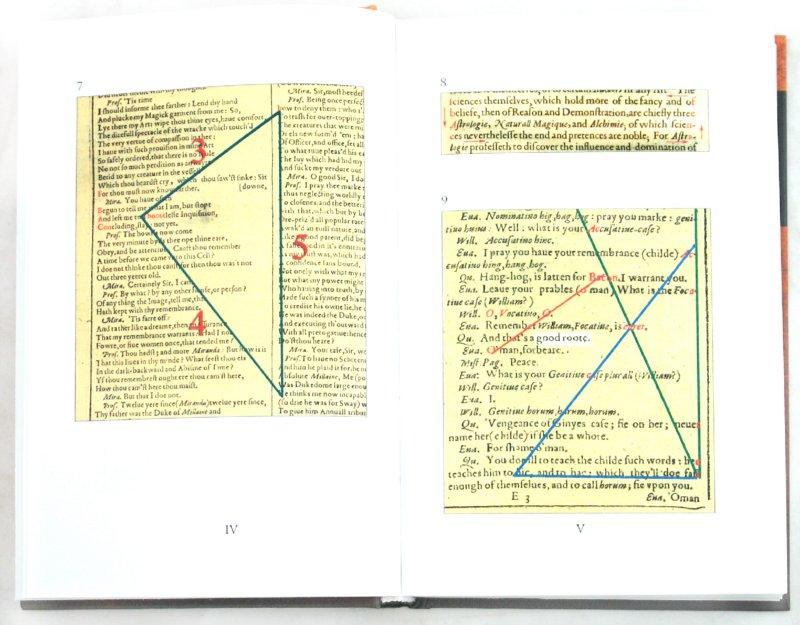 Иллюстрация 1 из 7 для Органист - Лу, Амундсен | Лабиринт - книги. Источник: Лабиринт