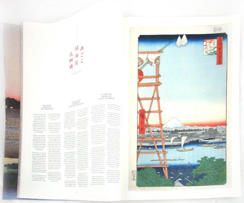 Иллюстрация 1 из 3 для Hiroshige - Bichler, Trede | Лабиринт - книги. Источник: Лабиринт