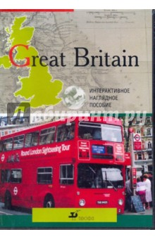 Great Britain (CDpc)