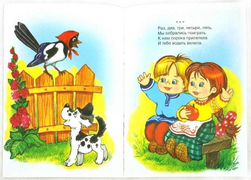 Иллюстрация 1 из 6 для Конь ретивый | Лабиринт - книги. Источник: Лабиринт