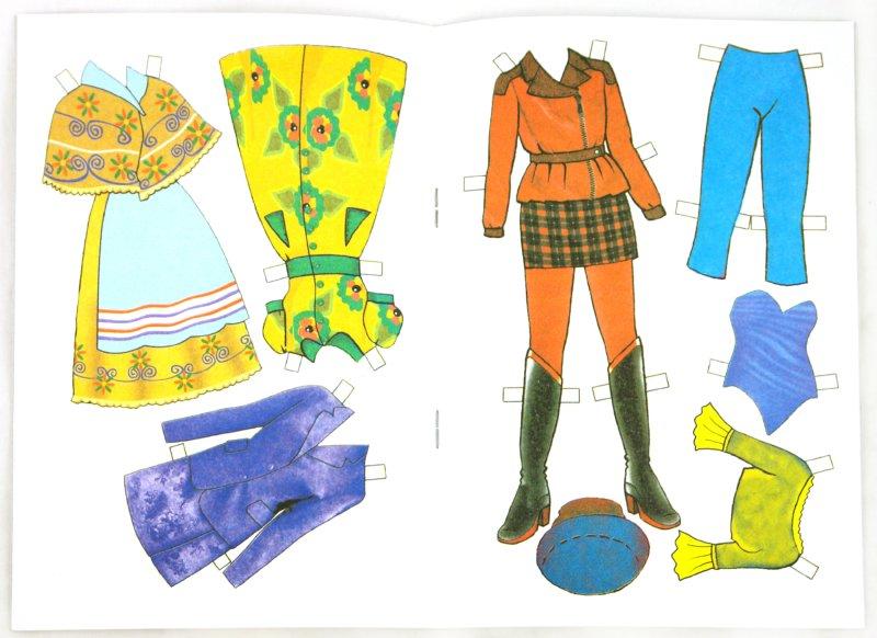Иллюстрация 1 из 9 для Кукла Анжелика. Прекрасные наряды | Лабиринт - книги. Источник: Лабиринт