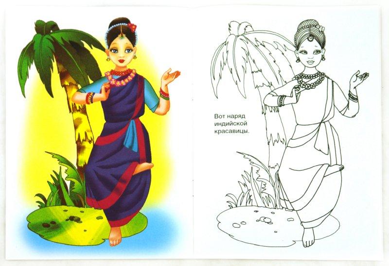 Иллюстрация 1 из 6 для Кукла Зоя   Лабиринт - книги. Источник: Лабиринт