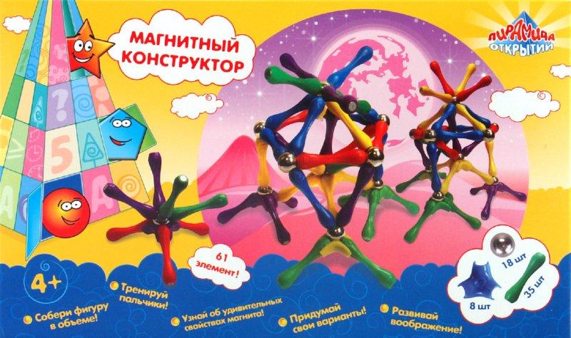 Иллюстрация 1 из 12 для Конструктор магнитный (61 элемент) (1092) | Лабиринт - игрушки. Источник: Лабиринт