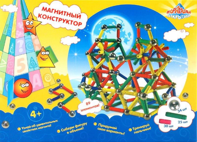 Иллюстрация 1 из 14 для Конструктор магнитный (89 элементов) (1107) | Лабиринт - игрушки. Источник: Лабиринт