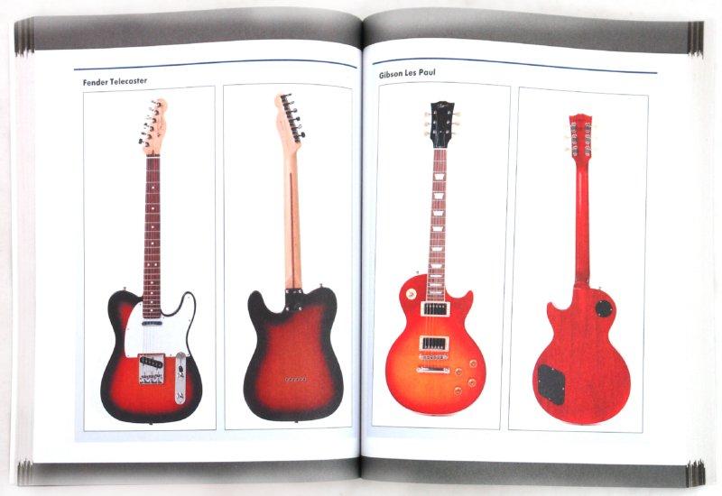 Иллюстрация 1 из 3 для Популярный самоучитель по игре на гитар - Чарльз Ким | Лабиринт - книги. Источник: Лабиринт