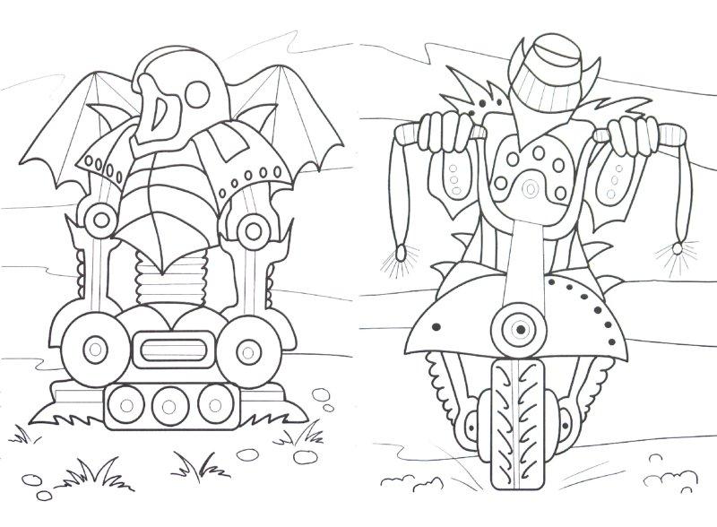 Иллюстрация 1 из 5 для Раскраска: Киборги | Лабиринт - книги. Источник: Лабиринт