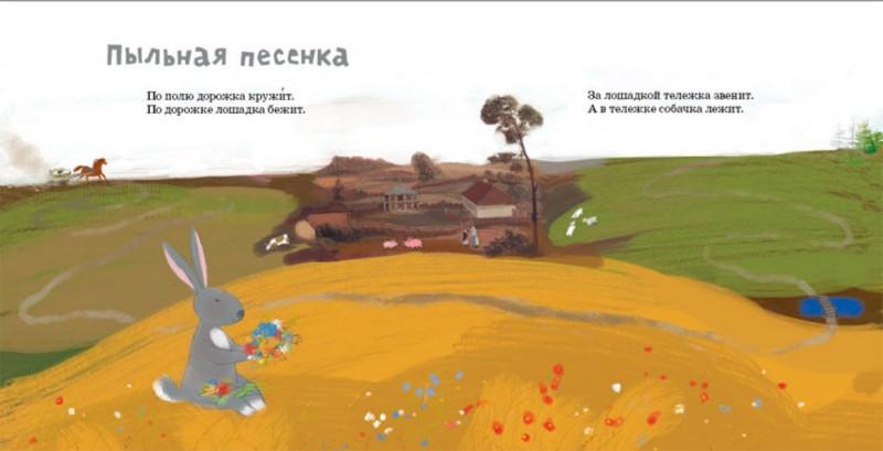 Иллюстрация 1 из 51 для Мишка Косолапый - Андрей Усачев | Лабиринт - книги. Источник: Лабиринт