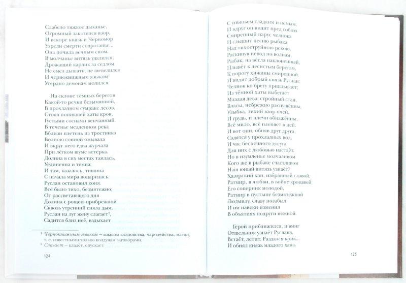 гдз по литературе учебник 6 класс ланин