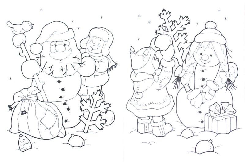 Иллюстрация 1 из 8 для КРОХА рисует Новогодние чудеса | Лабиринт - книги. Источник: Лабиринт