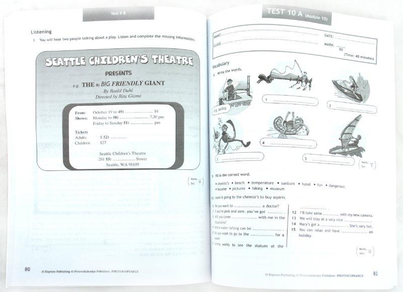 Иллюстрация 1 из 24 для Английский язык. Английский в фокусе. 5 класс. Контрольные задания - Ваулина, Дули, Подоляко, Эванс | Лабиринт - книги. Источник: Лабиринт