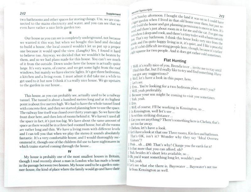 Иллюстрация 1 из 12 для Учимся слушать и понимать английскую речь (+CD) - Карневская, Павлович, Лопатько | Лабиринт - книги. Источник: Лабиринт