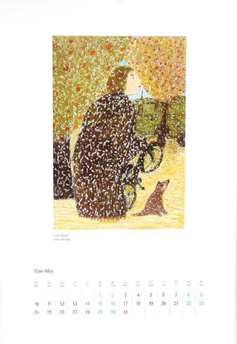 Иллюстрация 1 из 2 для Календарь на 2010 год | Лабиринт - сувениры. Источник: Лабиринт