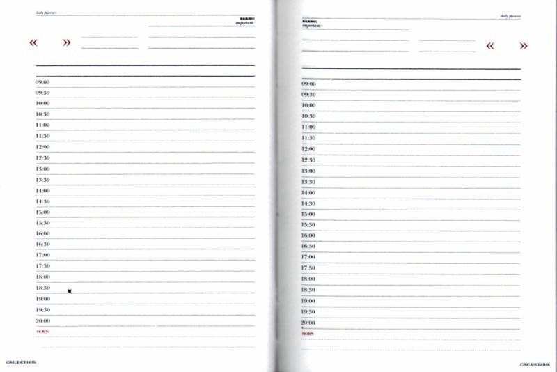 Иллюстрация 1 из 2 для Ежедневник А6 136 листов (3-140/10) | Лабиринт - канцтовы. Источник: Лабиринт