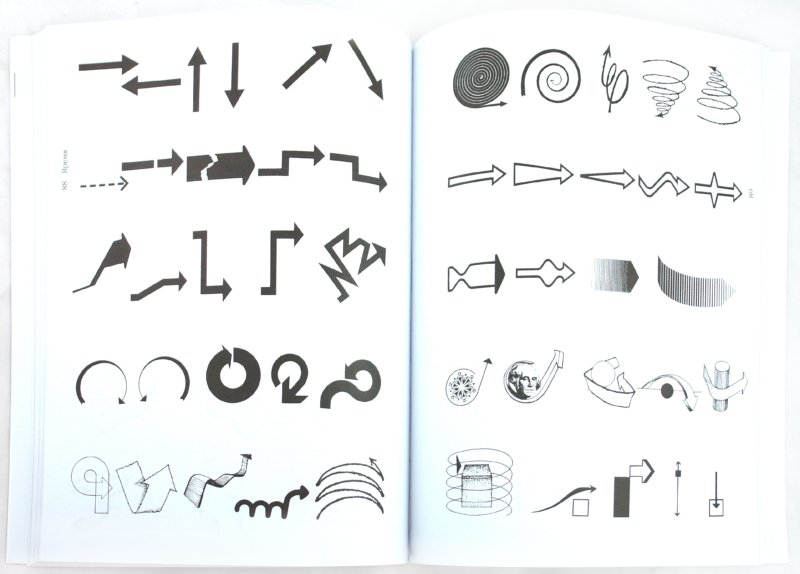 Иллюстрация 1 из 10 для Сборник графических идей - Ян Уайт | Лабиринт - книги. Источник: Лабиринт