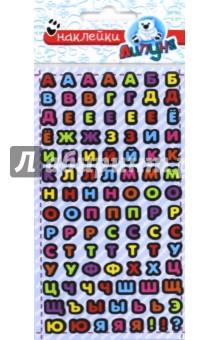 Русский алфавит (AS001)