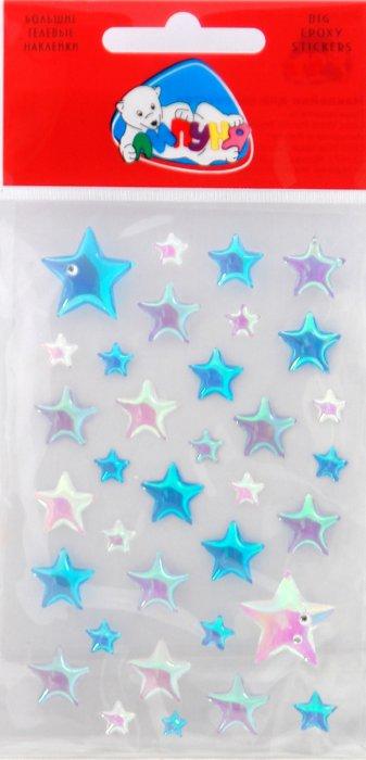 Иллюстрация 1 из 2 для Голубые звезды (bES001) | Лабиринт - игрушки. Источник: Лабиринт