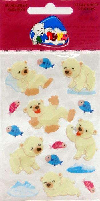 Иллюстрация 1 из 8 для Белые медведи (CPS005) | Лабиринт - игрушки. Источник: Лабиринт