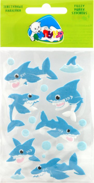 Иллюстрация 1 из 3 для Акулы (FPS002)   Лабиринт - игрушки. Источник: Лабиринт