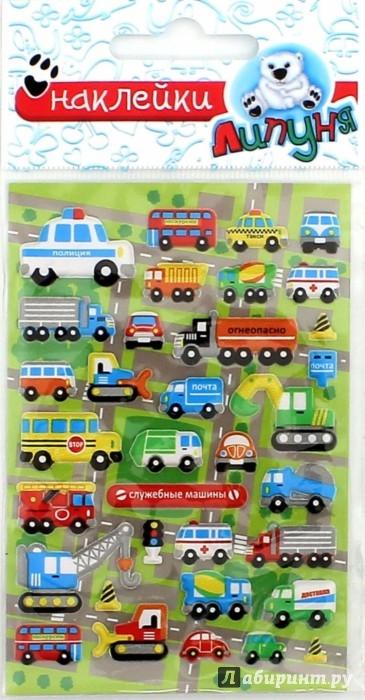 Иллюстрация 1 из 6 для Машины (MMS004) | Лабиринт - игрушки. Источник: Лабиринт
