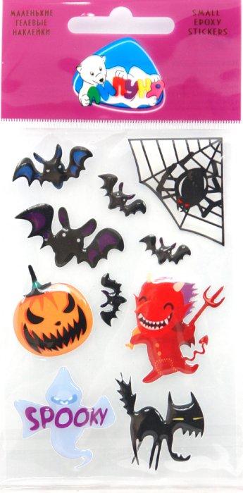 Иллюстрация 1 из 9 для Хеллоуин (sES006) | Лабиринт - игрушки. Источник: Лабиринт