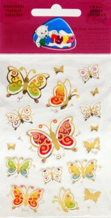 Иллюстрация 1 из 6 для Бабочки (sES008) | Лабиринт - игрушки. Источник: Лабиринт