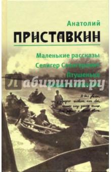 Собрание сочинений в 5-ти томах. Том 1