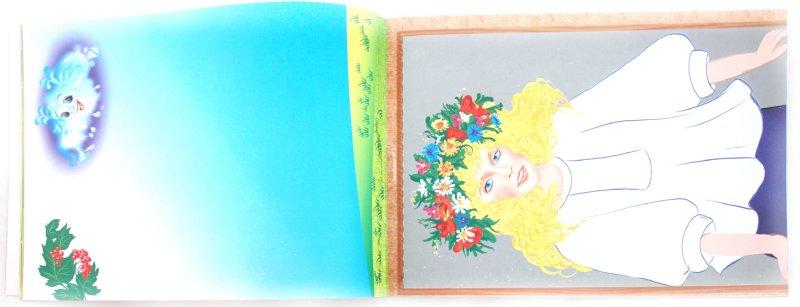 Иллюстрация 1 из 5 для Тетрадь по рисованию. Старшая группа. Часть 1 (5-6 лет) - Инна Панасюк | Лабиринт - книги. Источник: Лабиринт