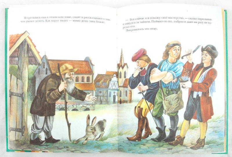 Иллюстрация 1 из 106 для Сказки - Гримм Якоб и Вильгельм | Лабиринт - книги. Источник: Лабиринт