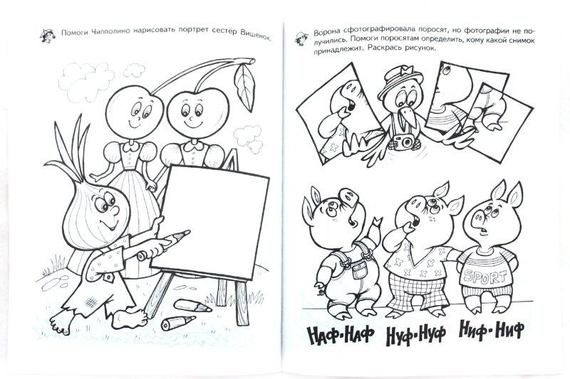 Иллюстрация 1 из 30 для Большая книга умных раскрасок для девочек | Лабиринт - книги. Источник: Лабиринт