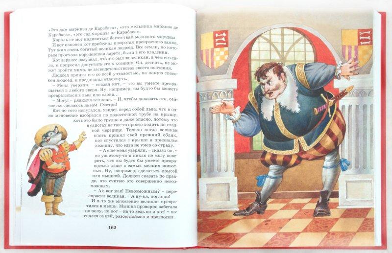 Иллюстрация 1 из 46 для Новогодняя шкатулка сказок - Перро, Гауф, Гримм, Андерсен | Лабиринт - книги. Источник: Лабиринт