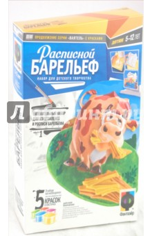 "Барельеф №1 ""Рогатый обжора"" (987001)"