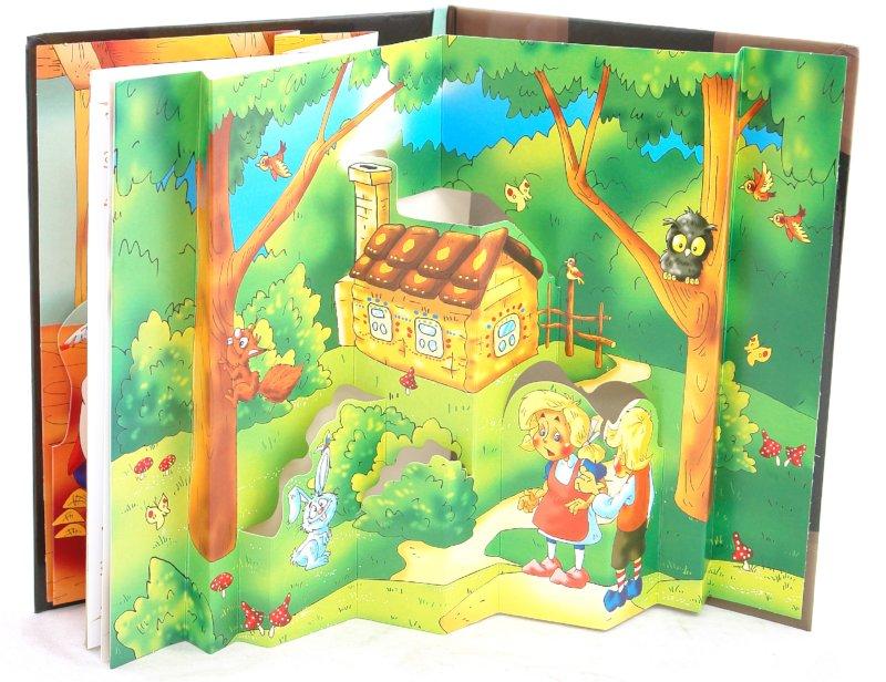 Иллюстрация 1 из 9 для Панорамка. Пряничный домик - Гримм Якоб и Вильгельм | Лабиринт - книги. Источник: Лабиринт