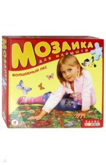 Мозаика для малышей. Волшебный лес