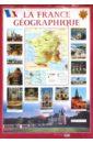 Марчик Л. А. La France Geographique. Paris et ses curiosites