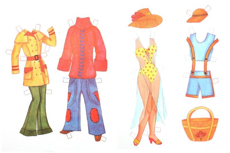 Иллюстрация 1 из 4 для Бумажная кукла: Тамара и Женя | Лабиринт - книги. Источник: Лабиринт