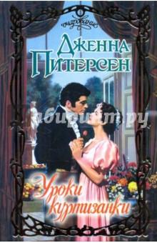 Адаптовані книги англійською мовою читати онлайн