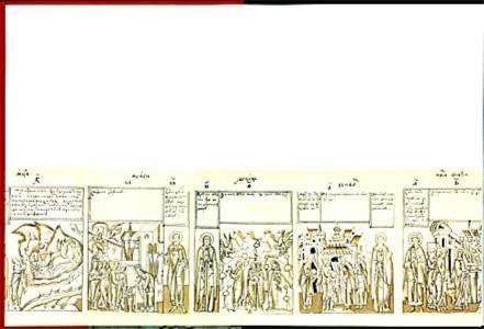 Иллюстрация 1 из 3 для Книга иконных образцов. В 2-х томах: Том 2 - Глеб Маркелов | Лабиринт - книги. Источник: Лабиринт