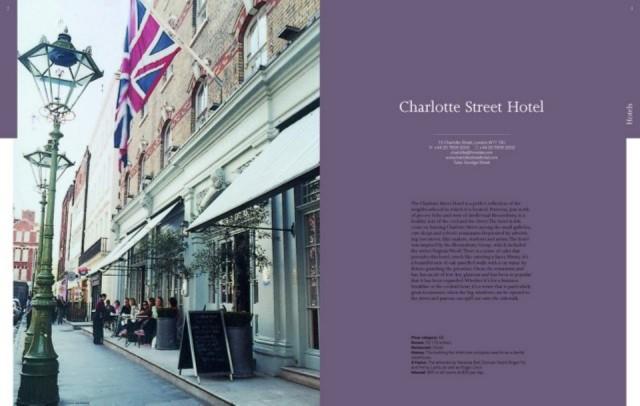 Иллюстрация 1 из 16 для Taschen's London - Christine Samuelian | Лабиринт - книги. Источник: Лабиринт