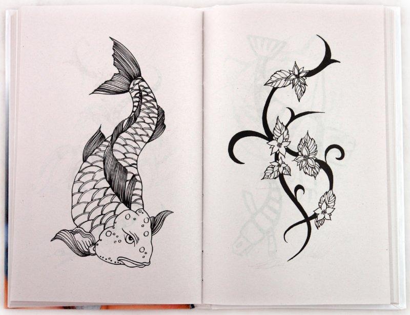Иллюстрация 1 из 11 для Модные татуировки со всего света - Светлана Филатова | Лабиринт - книги. Источник: Лабиринт