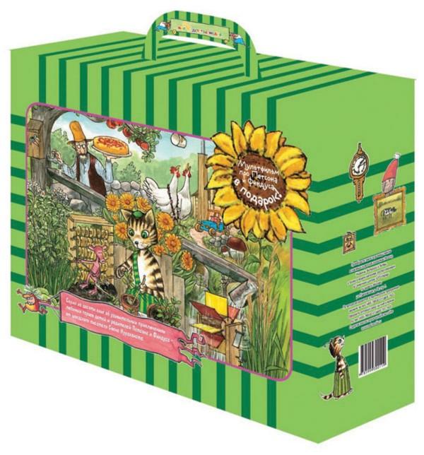 Иллюстрация 1 из 14 для Петсон и Финдус. Подарочный чемоданчик из 10-ти книг - Свен Нурдквист | Лабиринт - книги. Источник: Лабиринт