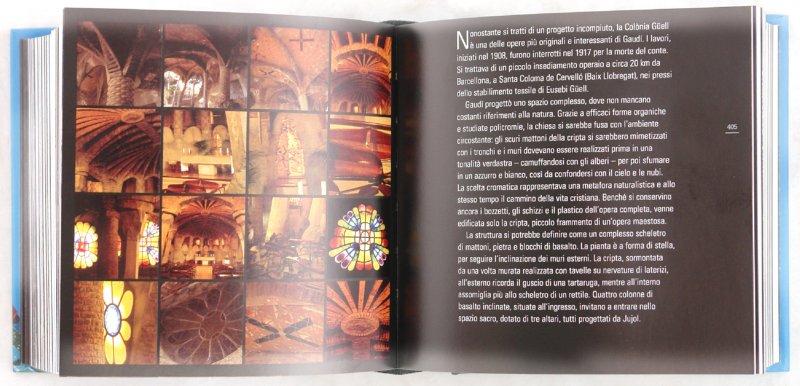 Иллюстрация 1 из 13 для Antoni Gaudi: Полное собрание работ (на русском и итальянском языках) - Cuito, Montes | Лабиринт - книги. Источник: Лабиринт