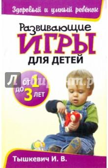 игры для детей на знакомства в