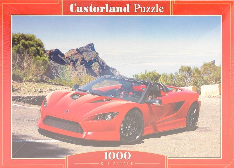 Иллюстрация 1 из 3 для Puzzle-1000. Авто (С-101931) | Лабиринт - игрушки. Источник: Лабиринт