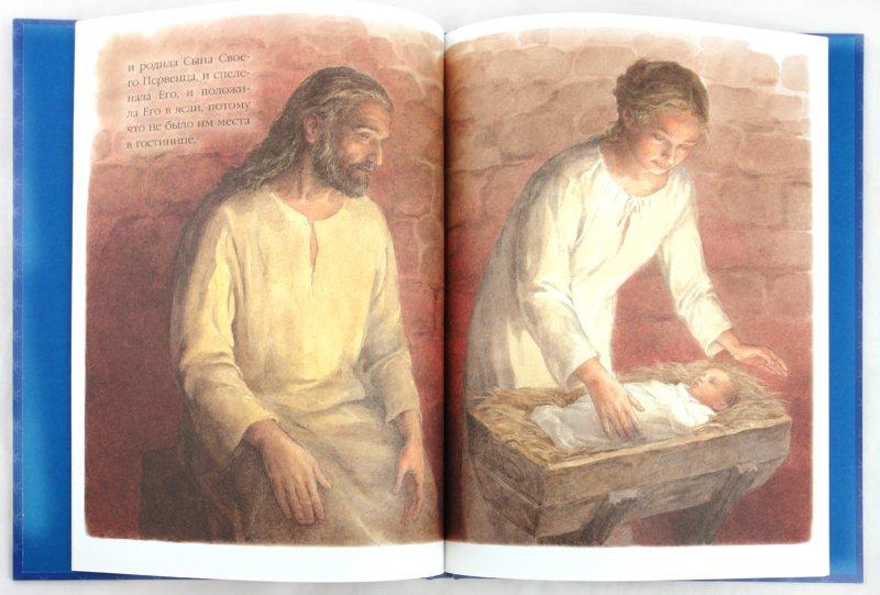 Иллюстрация 1 из 45 для Рождество | Лабиринт - книги. Источник: Лабиринт