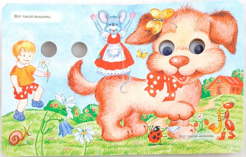 Иллюстрация 1 из 6 для Каравай | Лабиринт - книги. Источник: Лабиринт