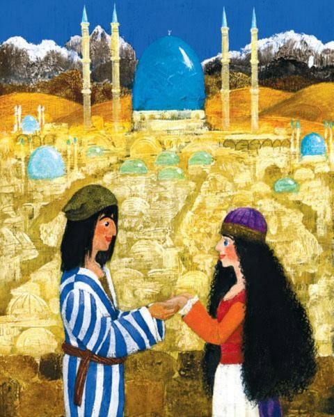 Иллюстрация 1 из 76 для Cокровища горы Иль-Урун - Владимир Ковалевский | Лабиринт - книги. Источник: Лабиринт