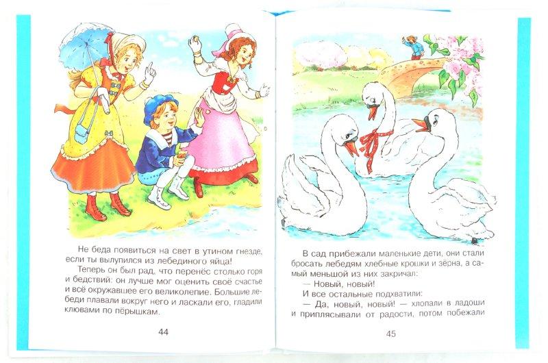 Иллюстрация 1 из 38 для Мир сказок Андерсена - Ханс Андерсен | Лабиринт - книги. Источник: Лабиринт